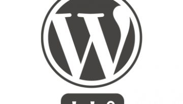 logo do WordPress com senha